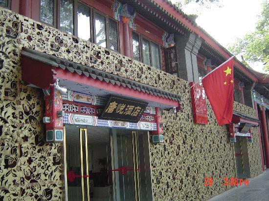 Tang Yue Hotel : 外观还是挺有特色的