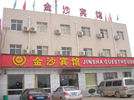 Jinsha Inn: 宾馆外观