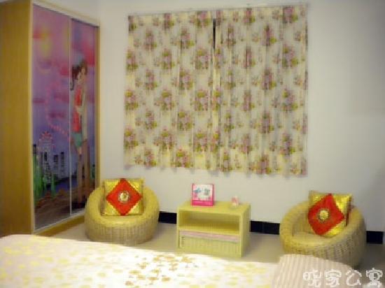 Xiaojia Apartment Hotel: 床很舒服