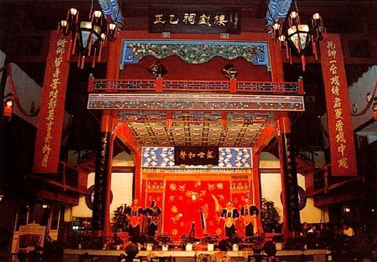 Zheng Yici Peking Opera Theatre