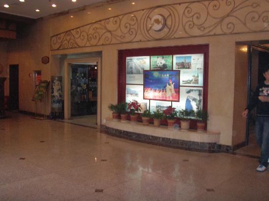 Melody Hotel: 门厅