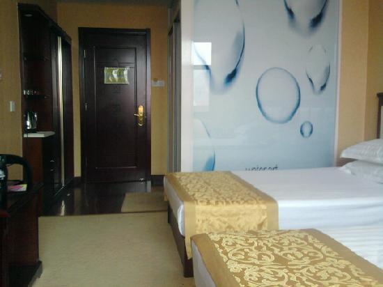 Qinyuan Business Hotel: 照片0507