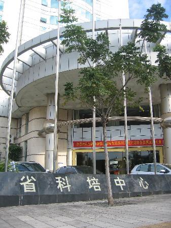 Yunnan Province Science Management Training Center