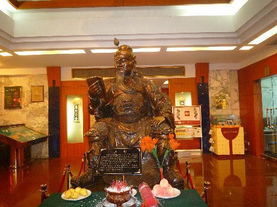Photo of Huanghe Jingdu Hotel Beijing