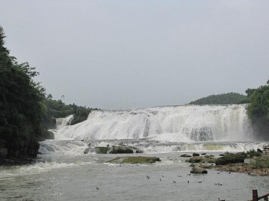 ‪Doupotang Waterfall‬