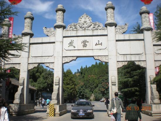 Danjiangkou, China: 正门