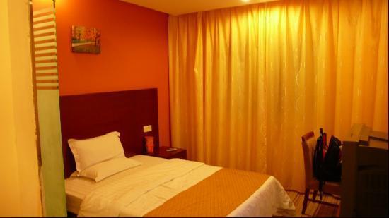 Jiujiu Impression Theme Hotel: 这是我住的房间啦!