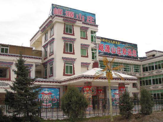 Minyuan Villa