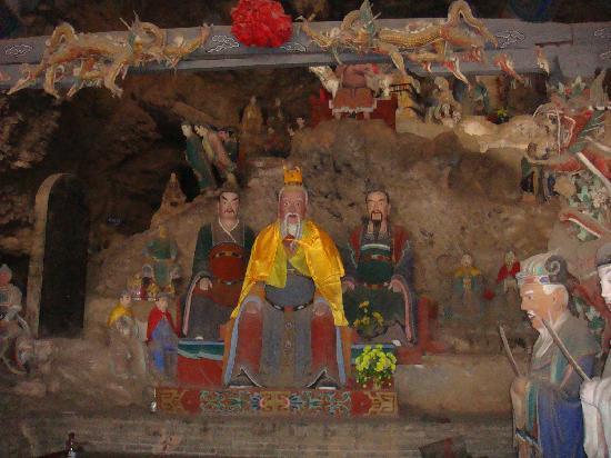 Gushe Mountain: 众仙洞