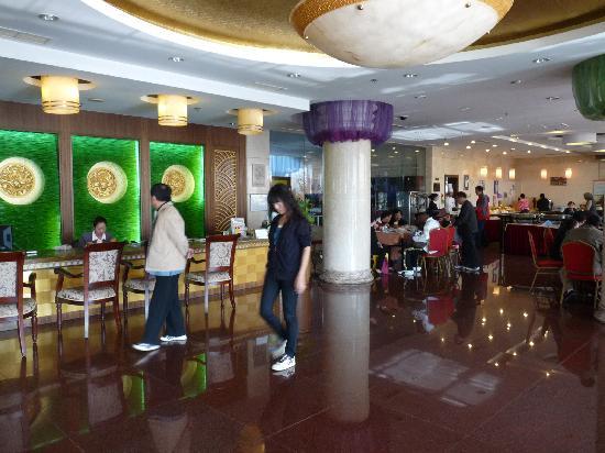 Gloria Holiday Villas Qinhuangdao: 酒店大堂
