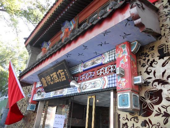Tang Yue Hotel : 门口