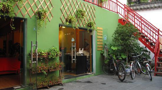 "Hidden Garden International Youth Hostel: ""大堂"""