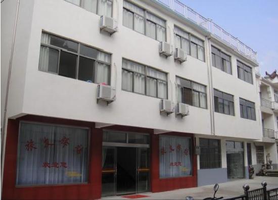 Lvyou Hostel Mount Jiuhua : 酒店外景