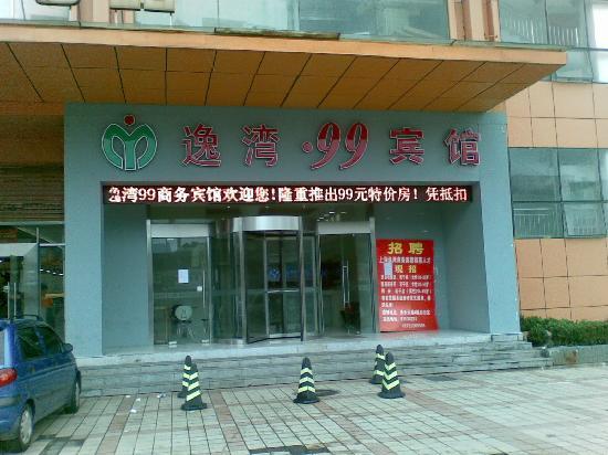 Yiwan 99 Business Hotel