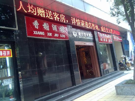 Weishideng Hotel