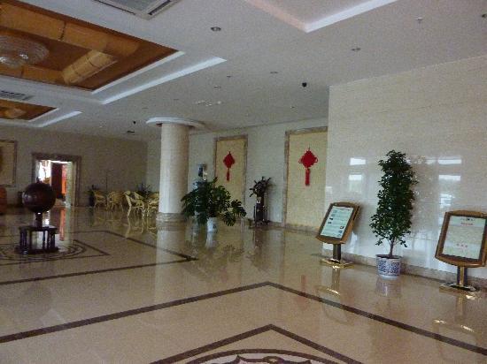 Wangchao Hotel : 酒店大堂