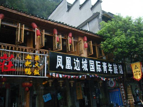 Fenghuang Border Town International Youth Hostel