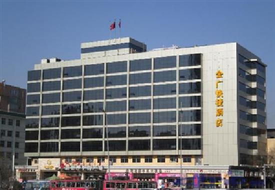Jinguang Express Taiyuan Dananmen: 太原山西金广快捷酒店大南门店