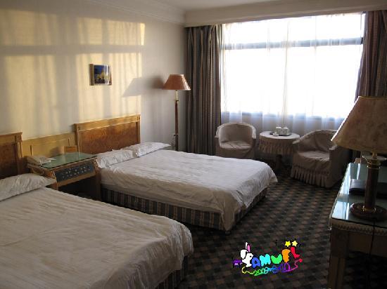 Muslin Hotel: xining