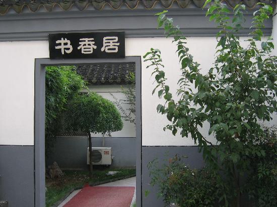 Home Inn Suzhou Changmen Shantang Street