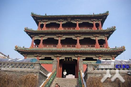 Shenyang, China: 1001082308c114d190b53c9bc4