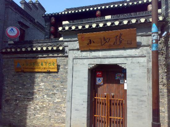 Xiaoshanlou International Youth Hostel: 很古典。