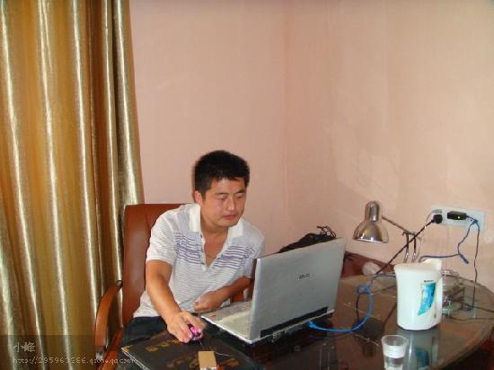 Yagang Business Hotel : 1245