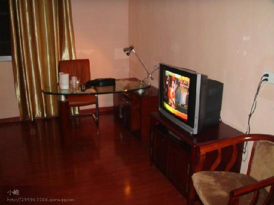 Yagang Business Hotel : 64322