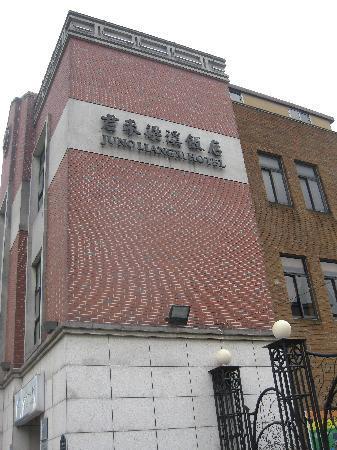 Wuxi Juno Liangxi Hotel: IMG_7087