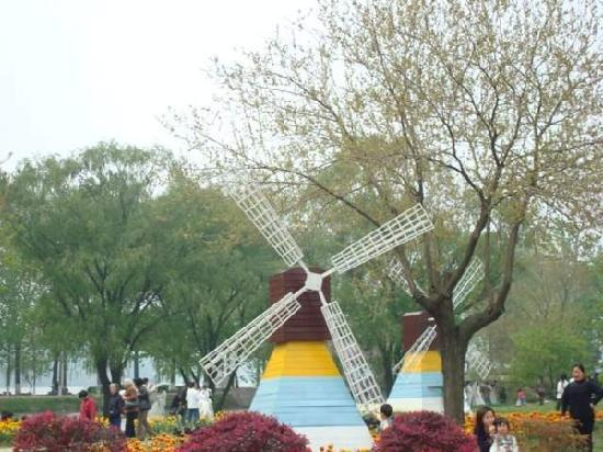 Nanjing Lovers' Garden