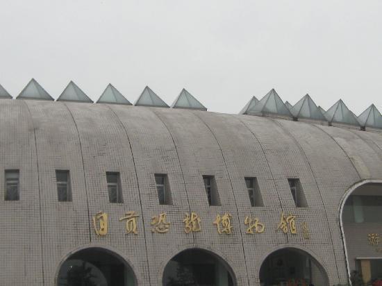 Zigong, Kina: IMG_1679