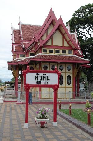Hua Hin, Thailand: 火车站
