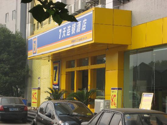 7 Days Inn Chongqing Shiqiaopu Keyuan 1 Road