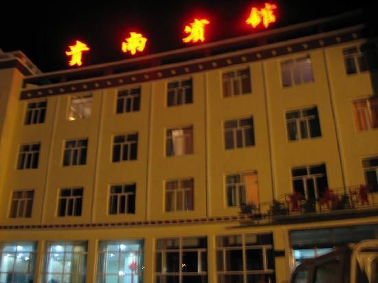 Guinan County, Китай: 043