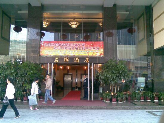 Shipai Hotel