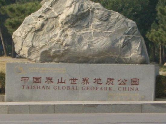 Taishan Geological Park