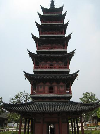Qinfeng Tower