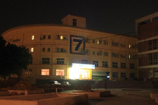 7Days Inn (Wuhan Zhuankou Economic Development Zone)