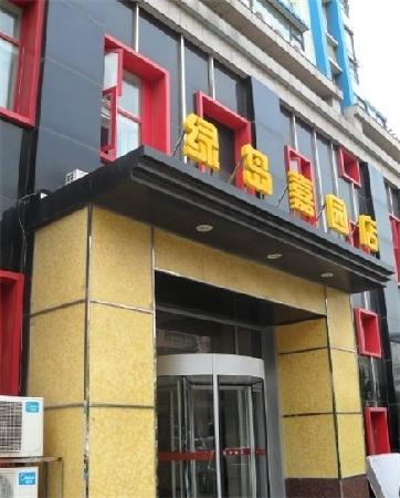 Chuangyi Fashion Chain Business Hotel Lvdao Jiayuan : 正门,不是很好找