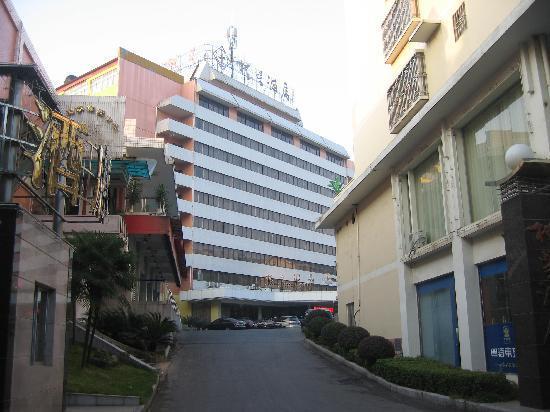 Gui Xing Hotel: 站在院门口看酒店