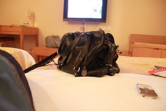 Vienna Hotel Beijing Shouti: C:\fakepath\p_large_baZn_688e000a947a5c44