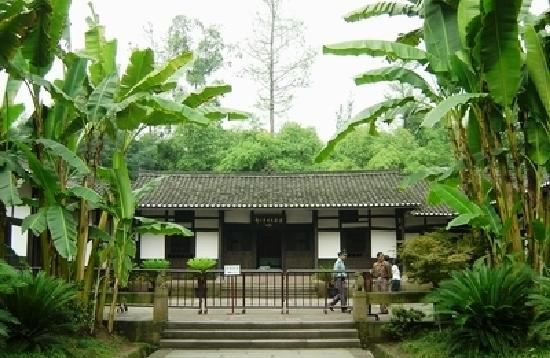 Gele Mountain Bai Mansion: 白公馆.jpg