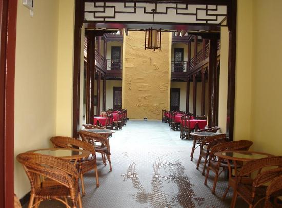 Puti Zhuyuan Hotel