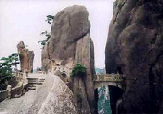 Paifang Peak