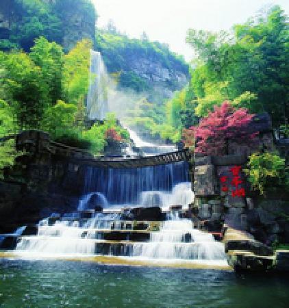 Chabei Spring