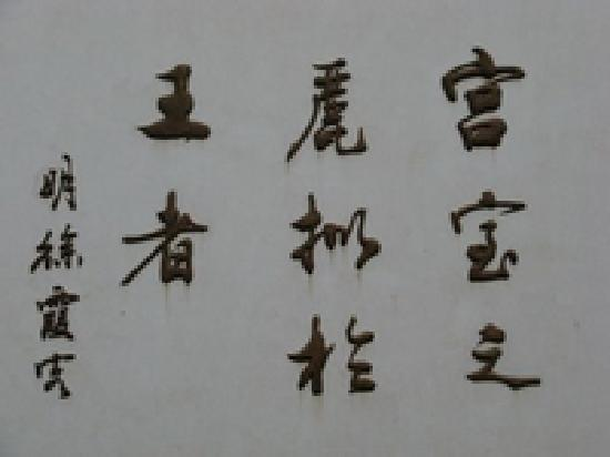 Tianyuliufang Stone Arch