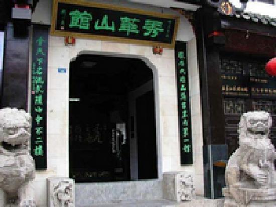 Xiuhuashan Museum