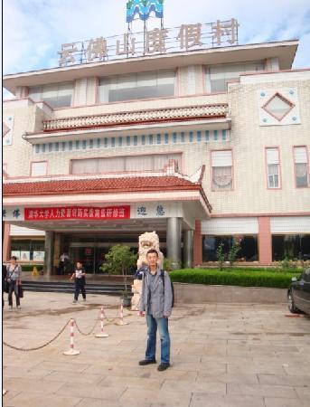 Miyun Yunfoshan Travel Holiday Inn
