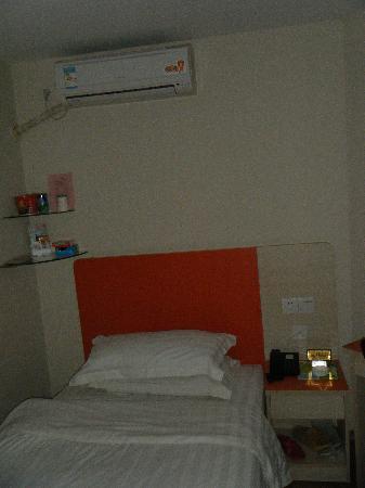 Pujiang Star Inn Shanghai Xujiahui : DSCF8795