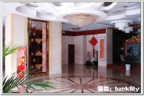 Zhendong Hotel Yongkang: 酒店的大厅,装修大气